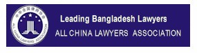 IFLR1000 Leading Law Firm in Bangladesh